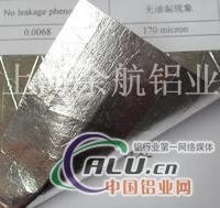 供2017铝箔货真价实2017铝箔厂家
