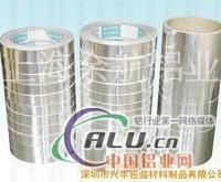 2A02铝箔货真价实价2A02铝箔厂家