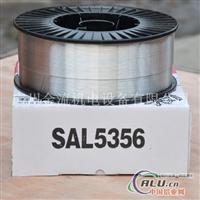 鋁鎂焊條ER5356