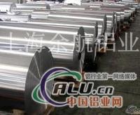 河南6063铝卷报价6063铝卷厂家