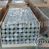 高精度铝合金棒 进口7076T6铝棒