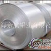 河南6061铝卷报价6061铝卷厂家