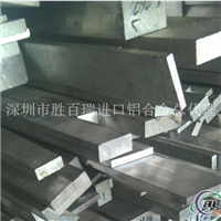 精密7075铝板  【7075高精度铝板】