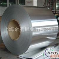 A2014铝卷价格材质上海余航供应