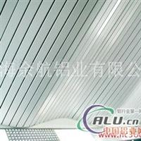 7075铝条厂家价格材质上海余航