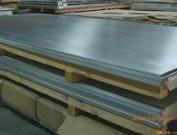 '6005铝' 6005铝板6005铝棒