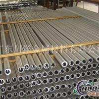 厂家直销1050铝管,1060铝管