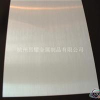 LY12铝板,LY12铝合金,LY12铝棒