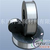 生产1100铝线,7005铝线