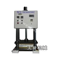 热压机小型热压机气动热压机