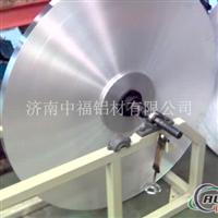 铝带瓶盖用铝板带铝带的生产厂家
