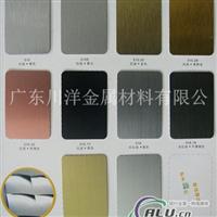 美国进口7003铝板2011环保铝板