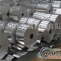 优质5056铝带供应商,型号齐全