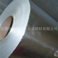 铝箔玻纤布 防火阻燃隔热