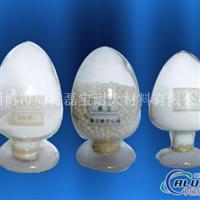 氧化锆陶瓷造粒粉