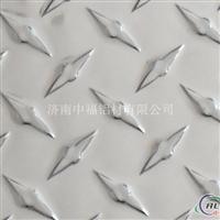 中福铝材花纹铝板山东花纹铝板