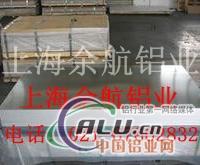(3003鋁板含量 +(3003鋁板性能)