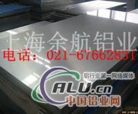 (1100铝板含量 +(1100铝板性能)