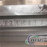 (2218铝板含量 +(2218铝板成分)