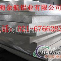 (2017鋁板含量 +(2017鋁板性能)