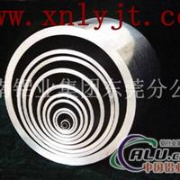合金鋁管 襯管及封球產品特價
