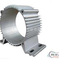 马达壳铝型材