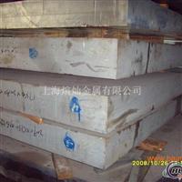 LY12铝板硬度硬铝