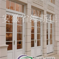 供应美式铝木门窗