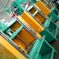 中山铝制品冲切油压机