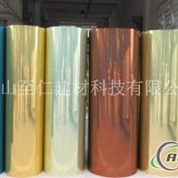 涂层彩色镜面铝铝塑板,天花专用料