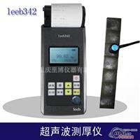 天津無損檢測設備—超聲波測厚儀
