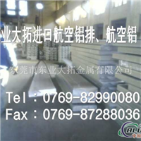 ADC12铝板 ADC12铝板单价厂家