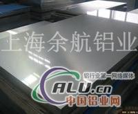 (1060铝板含量 +(1060铝板成分)