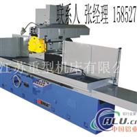 氧化铝平面磨床M74100A