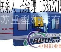 铝板机床厂磨床M715016HZ