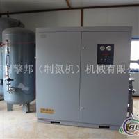 熔铸精炼制氮机公告、氮气机公告