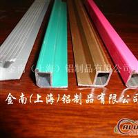 供应铝合金型材开模