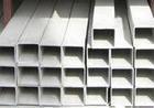 6101槽鋁廠家價格材質上海余航