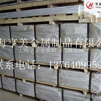 『5017铝板』(大量批发,厂家直销)