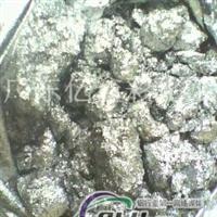 较低价供应水性漂浮型铝银浆