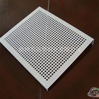 徐州远华专业加工散热器铝型材
