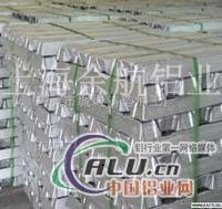 4043鋁錠廠家價格材質余航供應