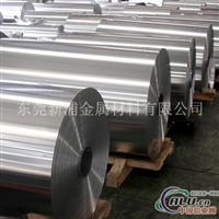 封口铝带进口3003铝带封口厂家