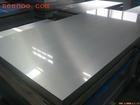 【2024铝板】2024铝板价格,铝合金