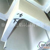 徐州誉达专业订做铝型材
