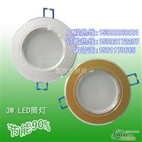 2.5寸铝制LED节能筒灯防雾筒灯