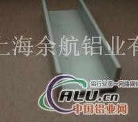 7022槽鋁廠家價格材質上海余航
