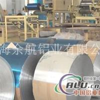 7050铝带厂家价格材质余航供应