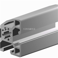 開模定做異型鋁材鋁管鋁方管橢圓管