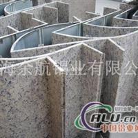 7A09槽鋁廠家價格材質上海余航